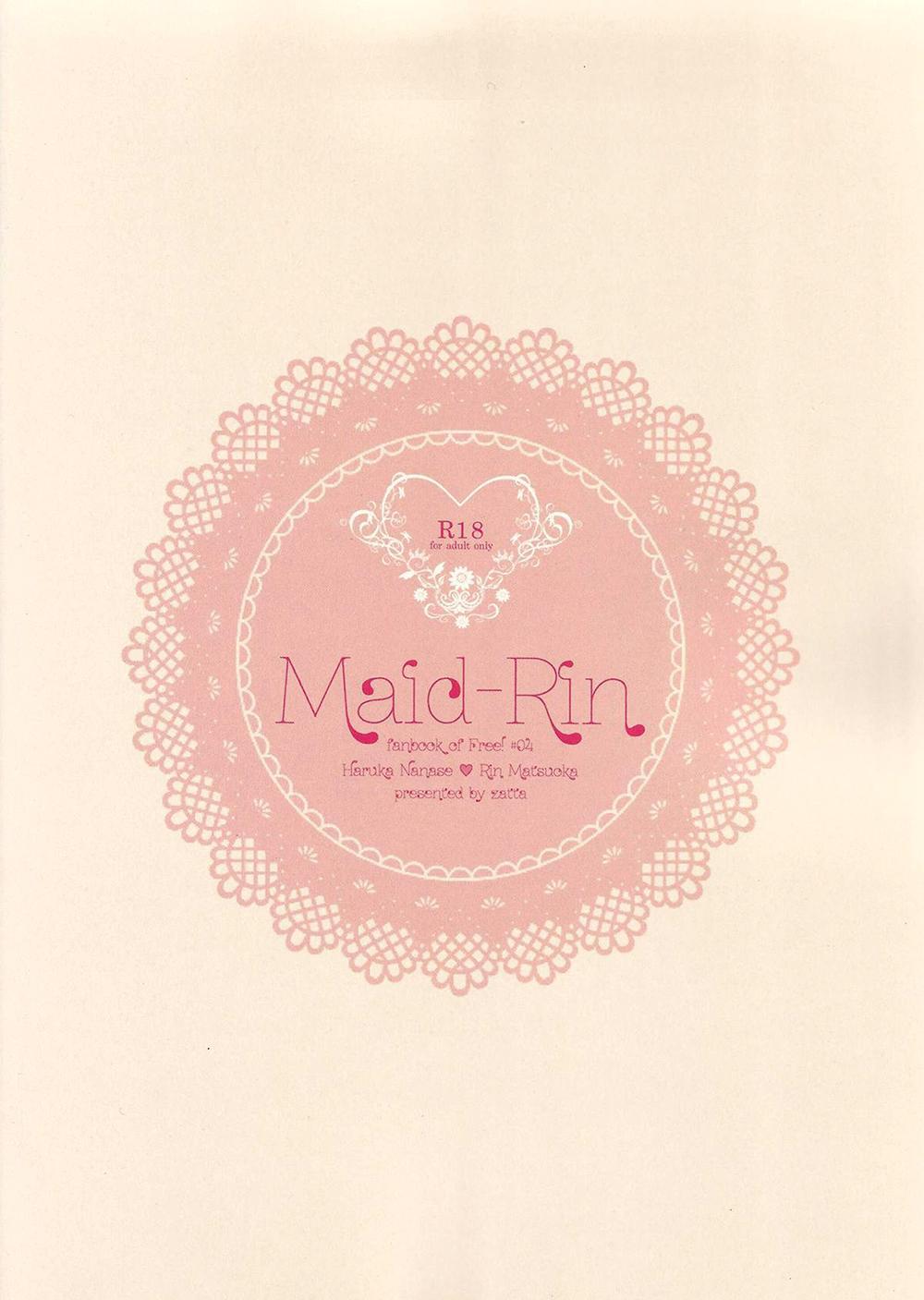 Maid Rin 33