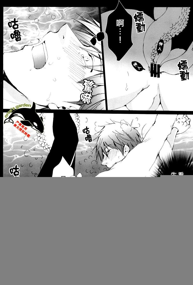 Mako-chan wo Ika sou! 4