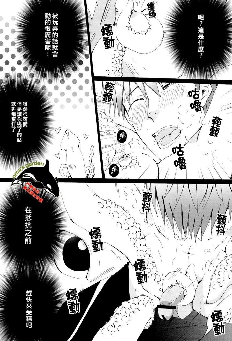 Mako-chan wo Ika sou! 5