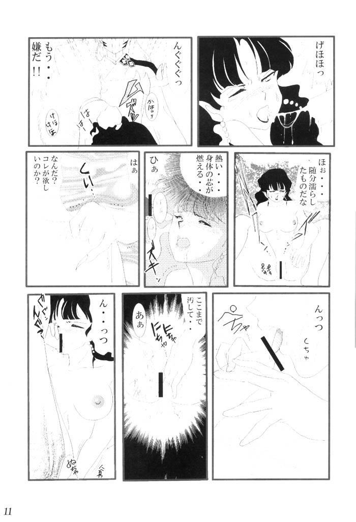 Yami no Toriko 11