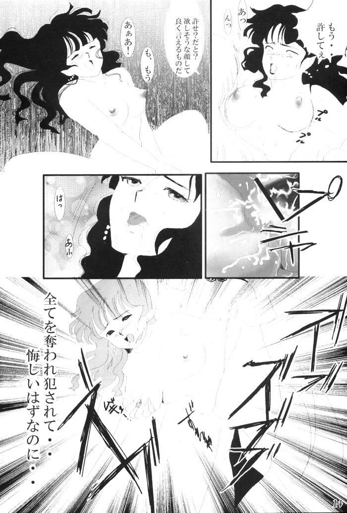 Yami no Toriko 14