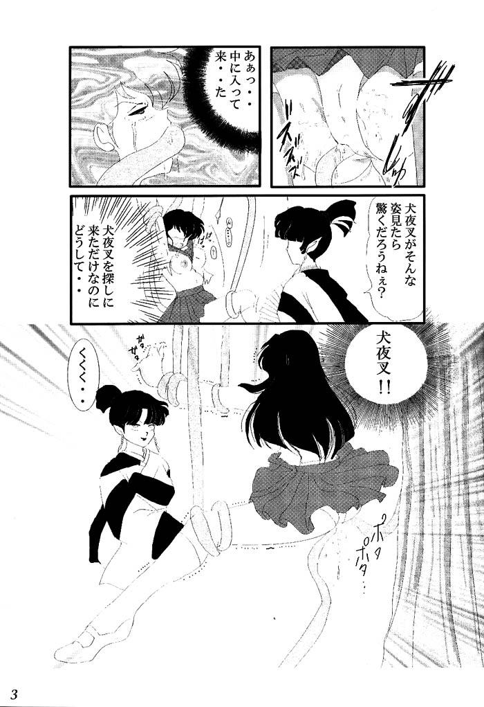 Yami no Toriko 3