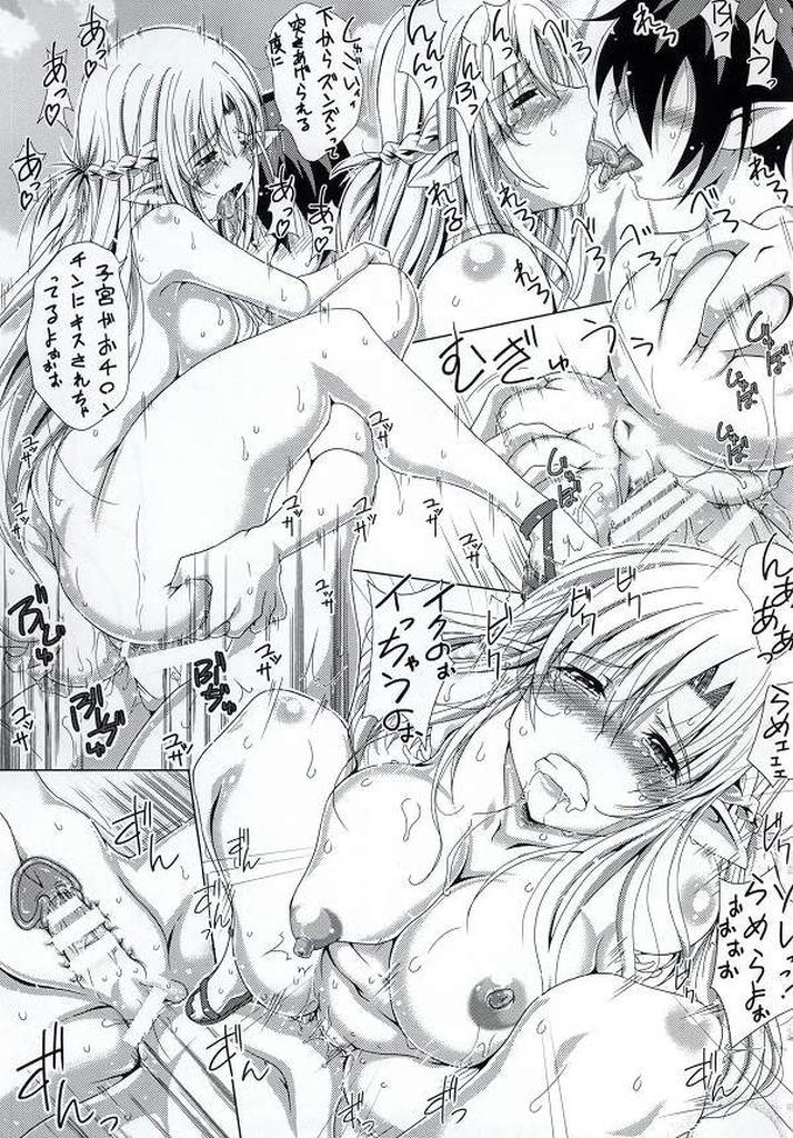 Yuuwaku 3 9