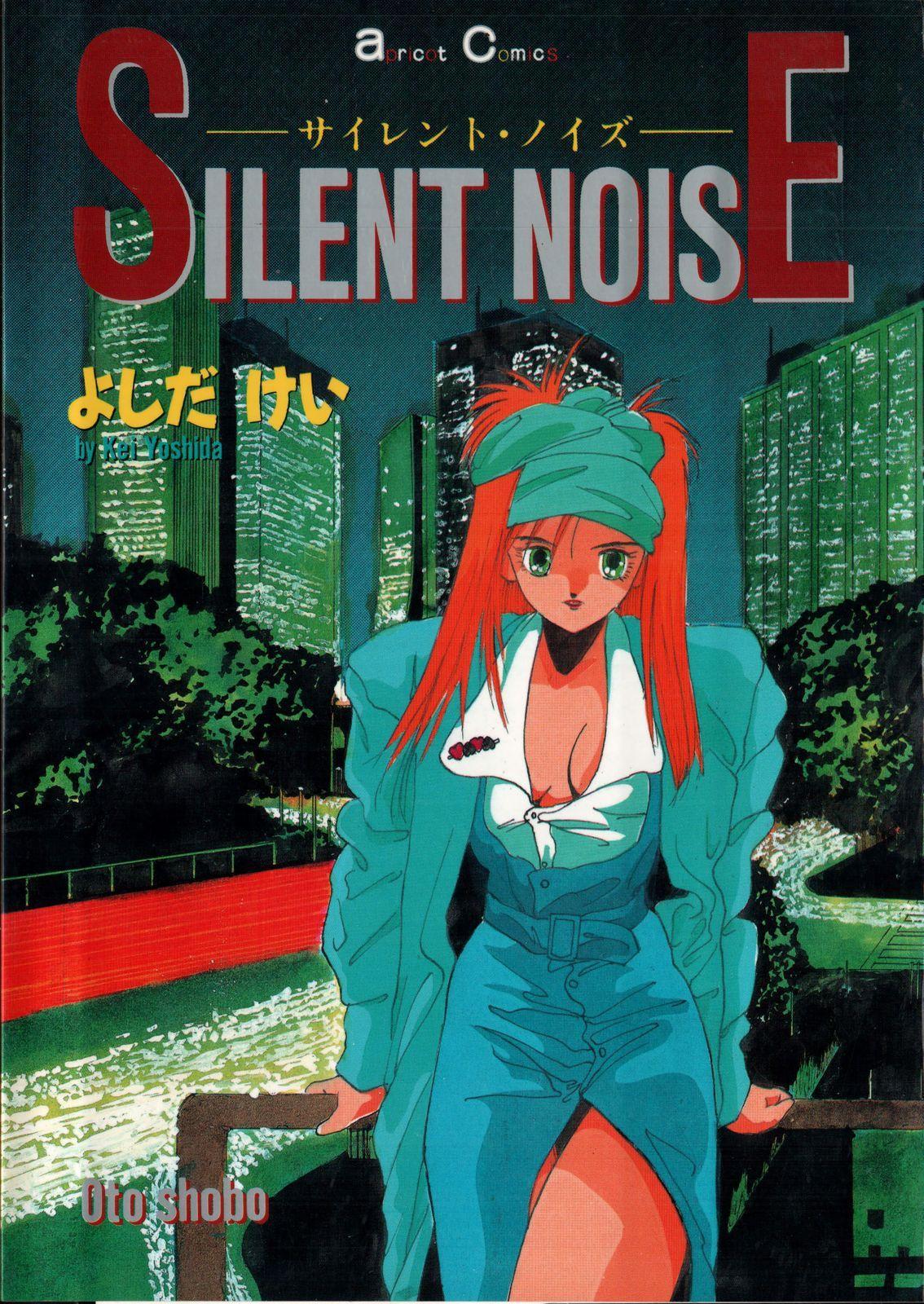 SILENT NOISE 0
