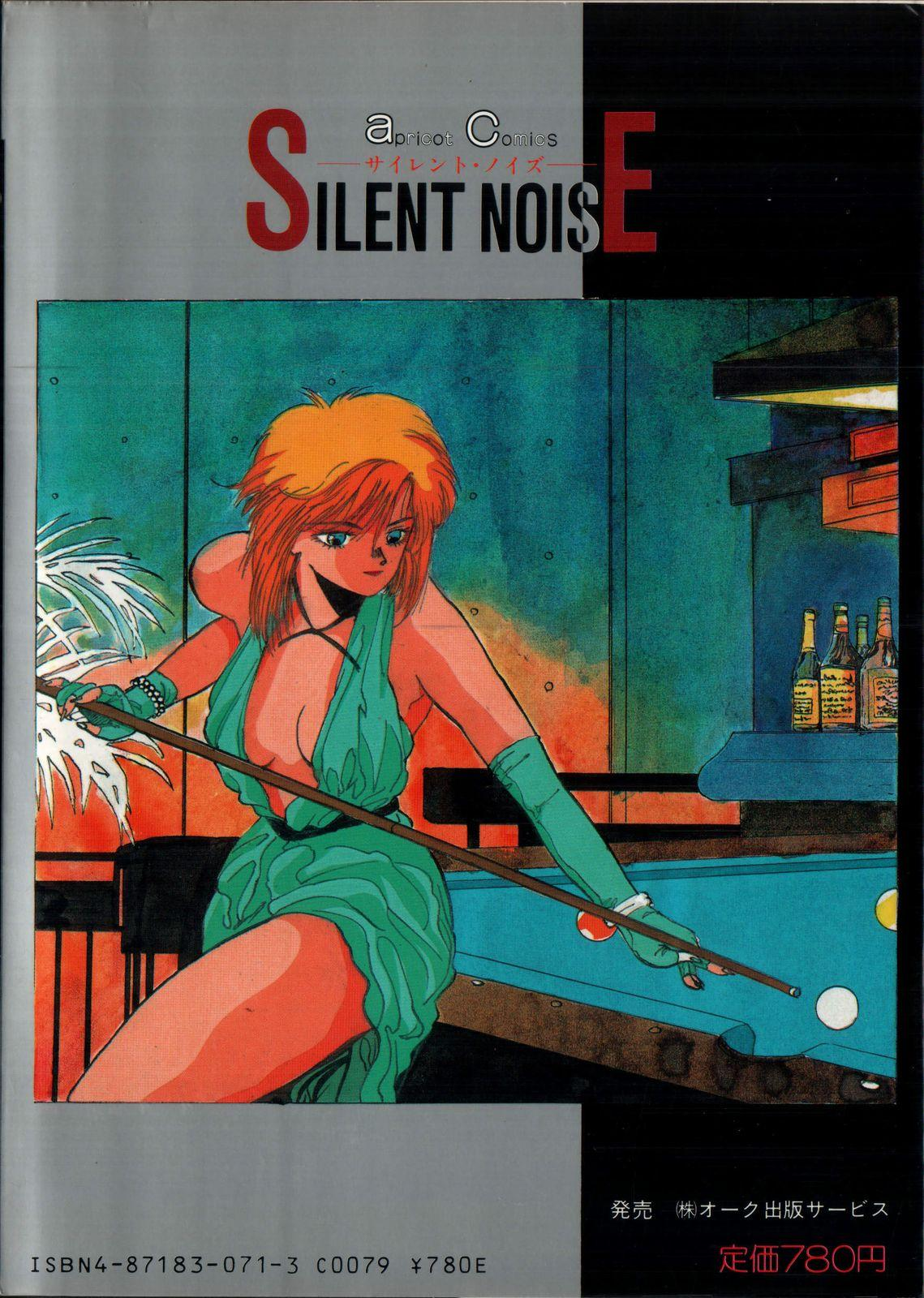 SILENT NOISE 142