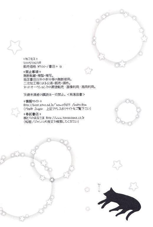 Neko Moe 34