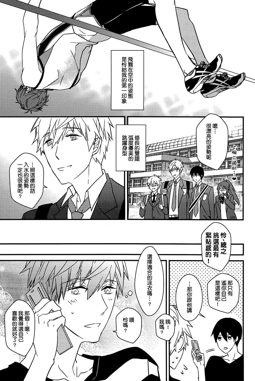 MakoRei Kikan #02 3