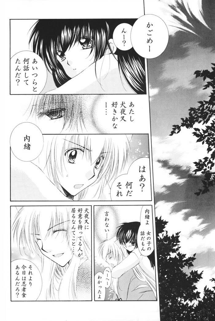 Hoshi no furitsumoru yoru ni 9