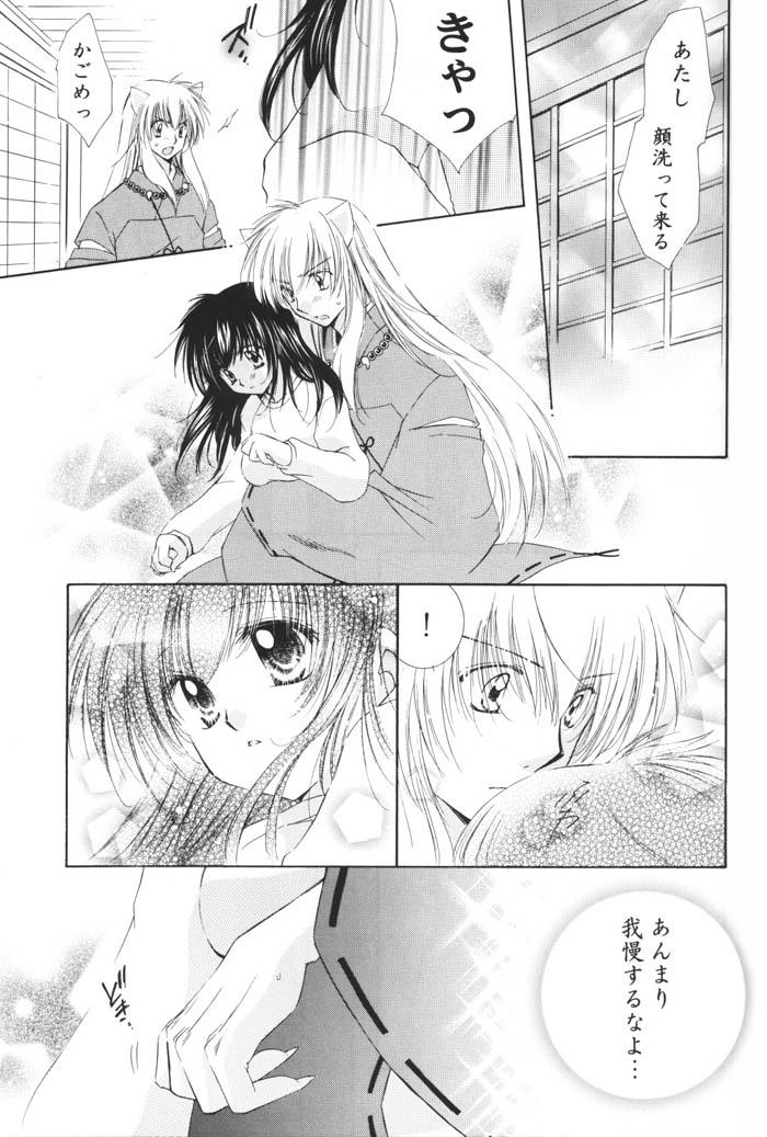 Hoshi no furitsumoru yoru ni 18