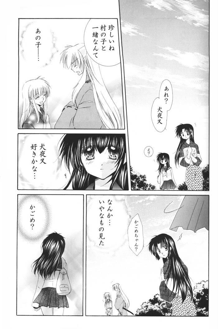 Hoshi no furitsumoru yoru ni 24