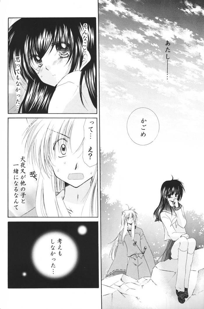 Hoshi no furitsumoru yoru ni 27