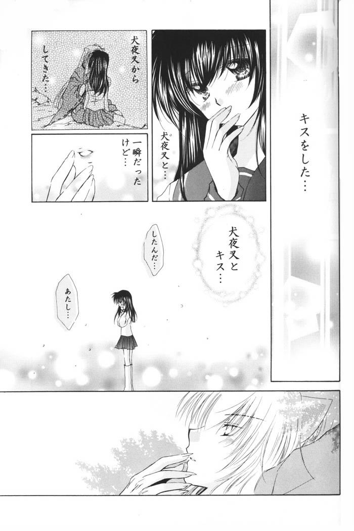 Hoshi no furitsumoru yoru ni 32
