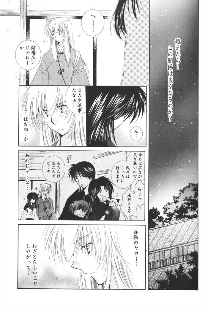 Hoshi no furitsumoru yoru ni 36