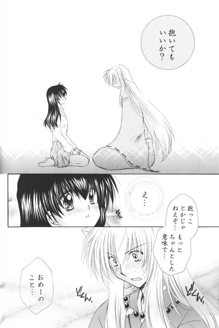 Hoshi no furitsumoru yoru ni 45