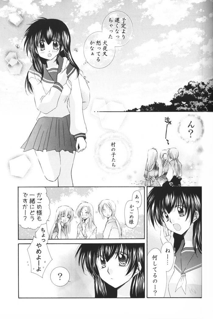 Hoshi no furitsumoru yoru ni 4