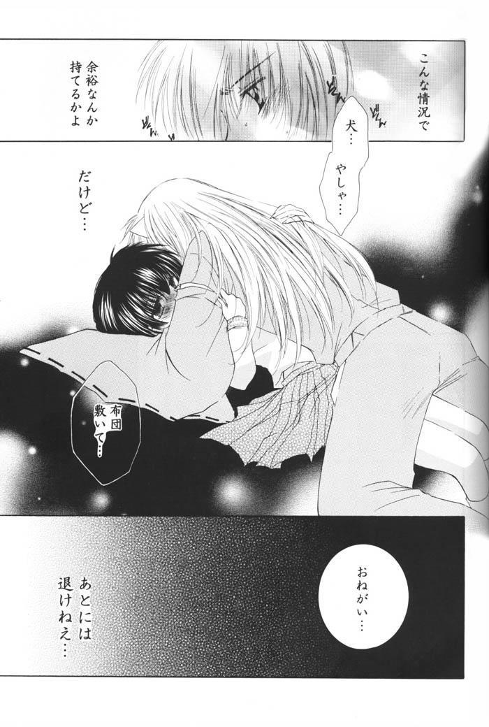 Hoshi no furitsumoru yoru ni 50