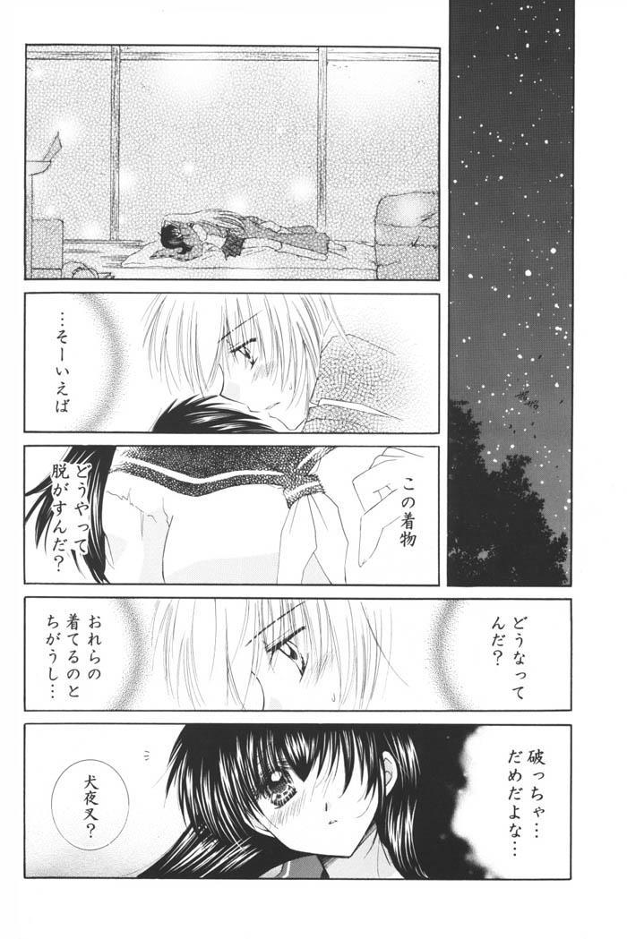 Hoshi no furitsumoru yoru ni 51