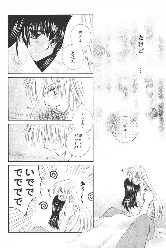 Hoshi no furitsumoru yoru ni 67