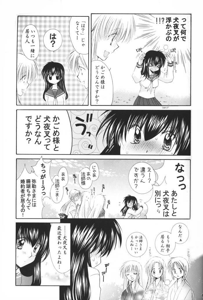 Hoshi no furitsumoru yoru ni 6