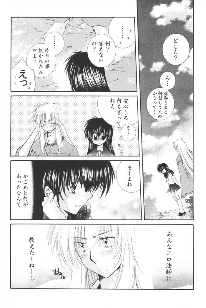 Hoshi no furitsumoru yoru ni 79