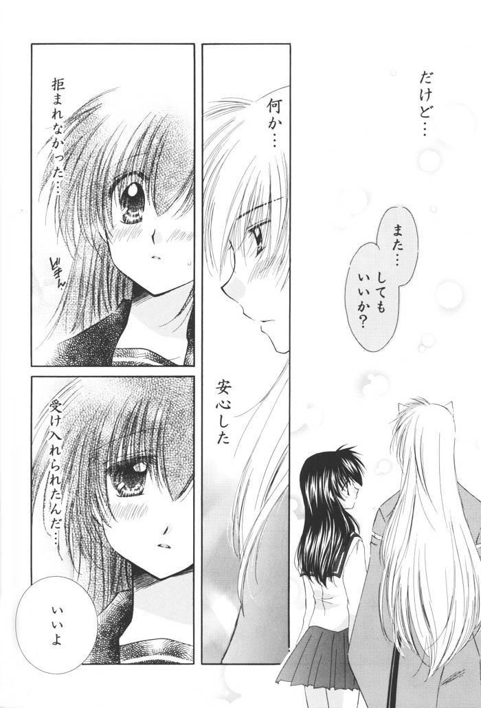 Hoshi no furitsumoru yoru ni 81