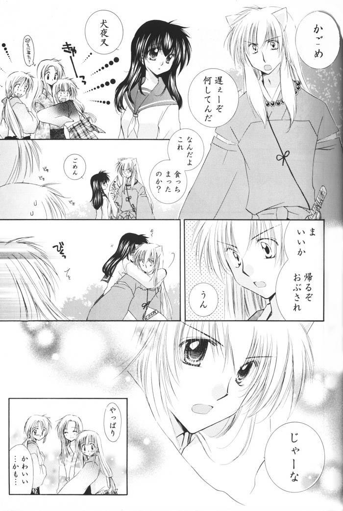 Hoshi no furitsumoru yoru ni 8