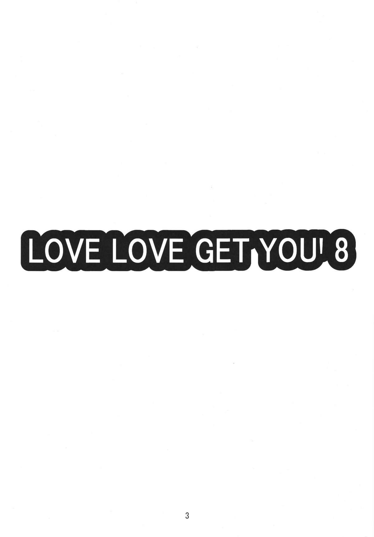 Love Love Get You! 8 2