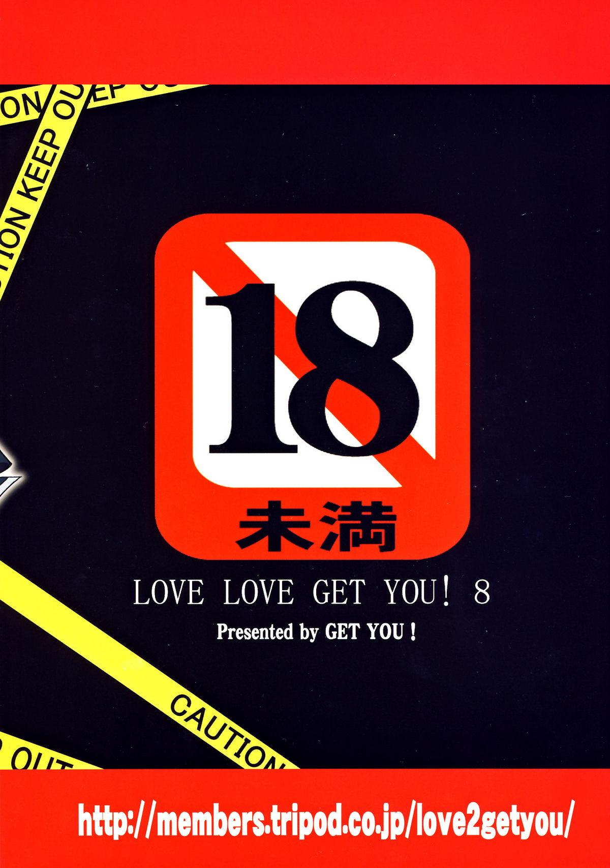 Love Love Get You! 8 34