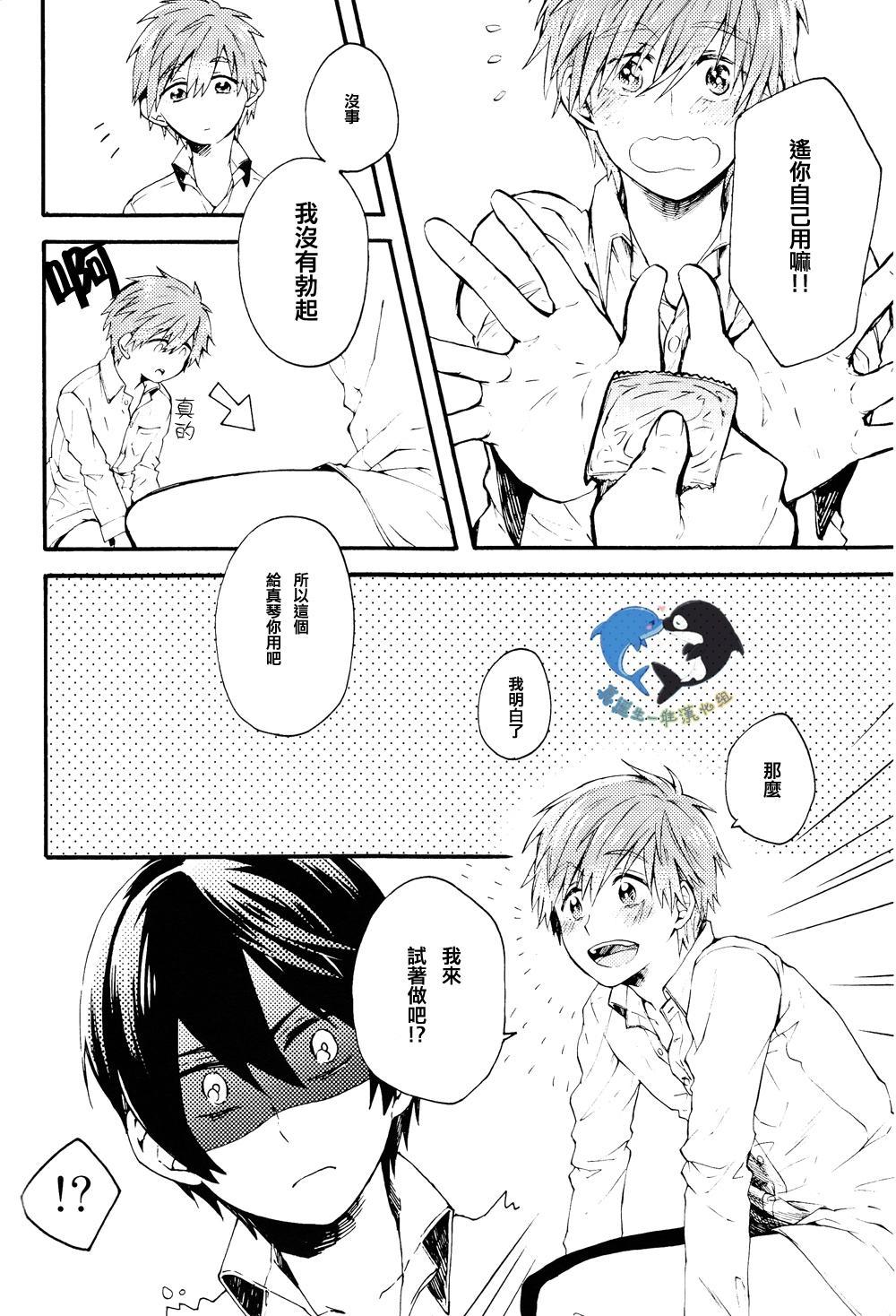Hajimete no 17