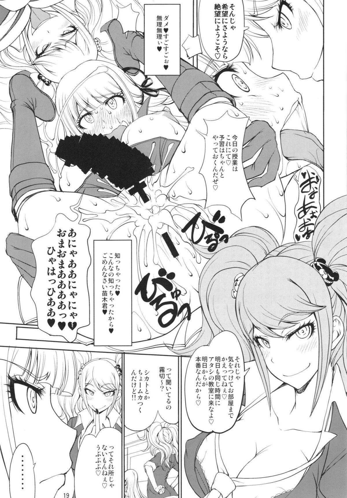 (C85) [Majimadou (Matou)] Enoshima-sensei no Chou Zetsubou-teki Zecchou Jugyou + Futaket Paper (Danganronpa) 18