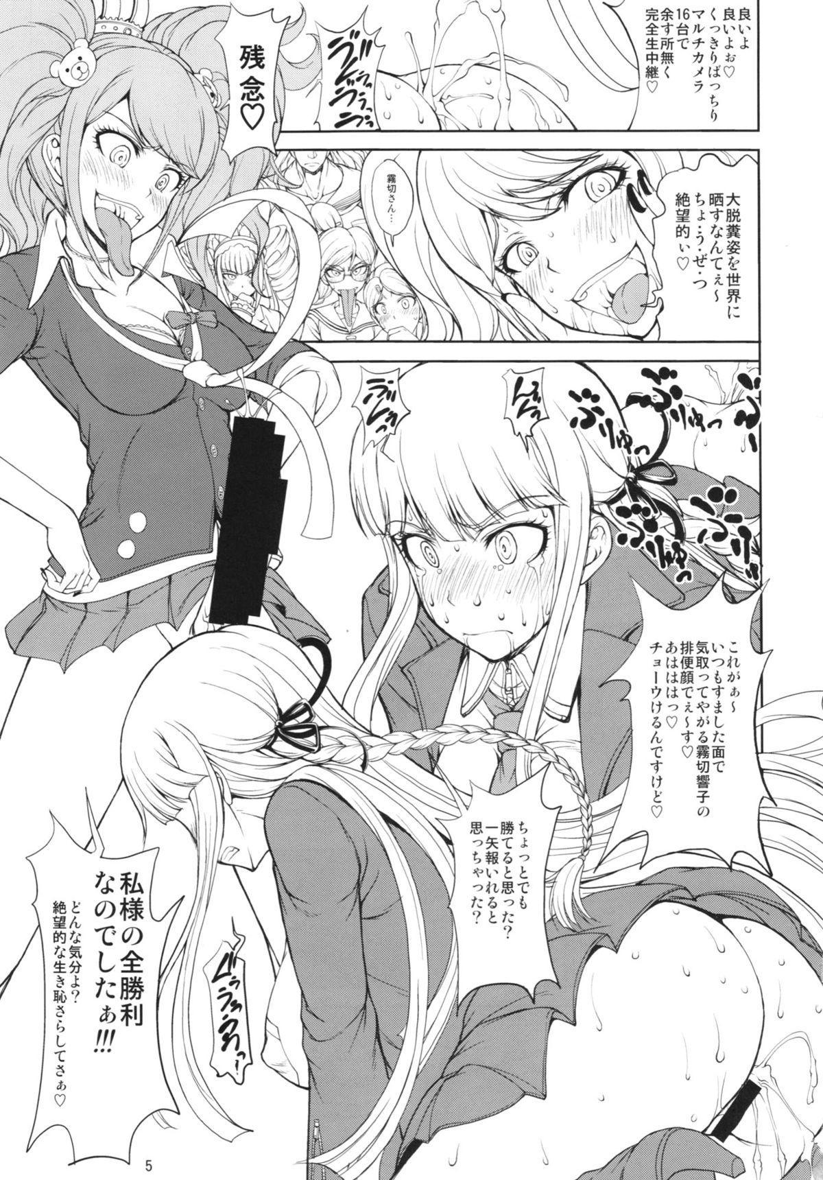 (C85) [Majimadou (Matou)] Enoshima-sensei no Chou Zetsubou-teki Zecchou Jugyou + Futaket Paper (Danganronpa) 4