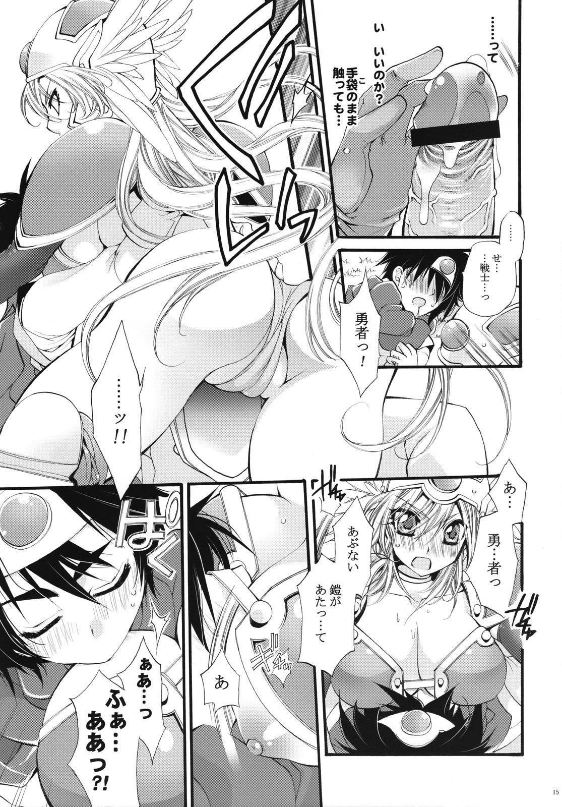 Yuusha-sama no Sekenshirazu!! 13