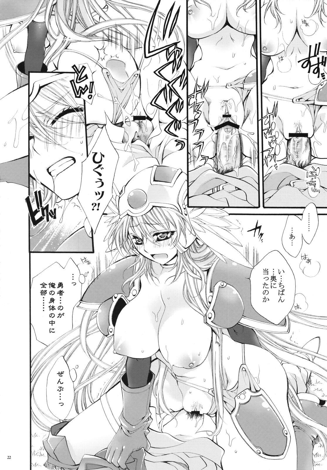 Yuusha-sama no Sekenshirazu!! 20