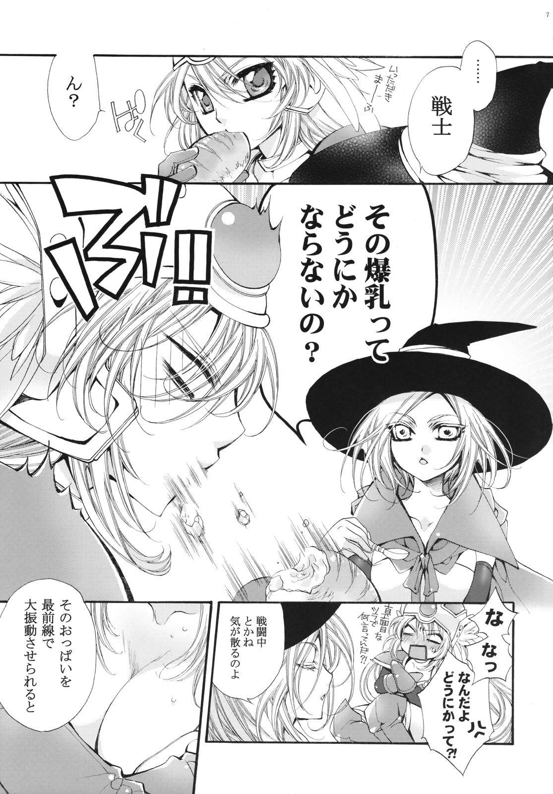 Yuusha-sama no Sekenshirazu!! 5