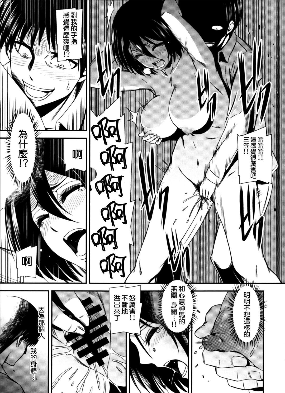 Gekishin Yon 17