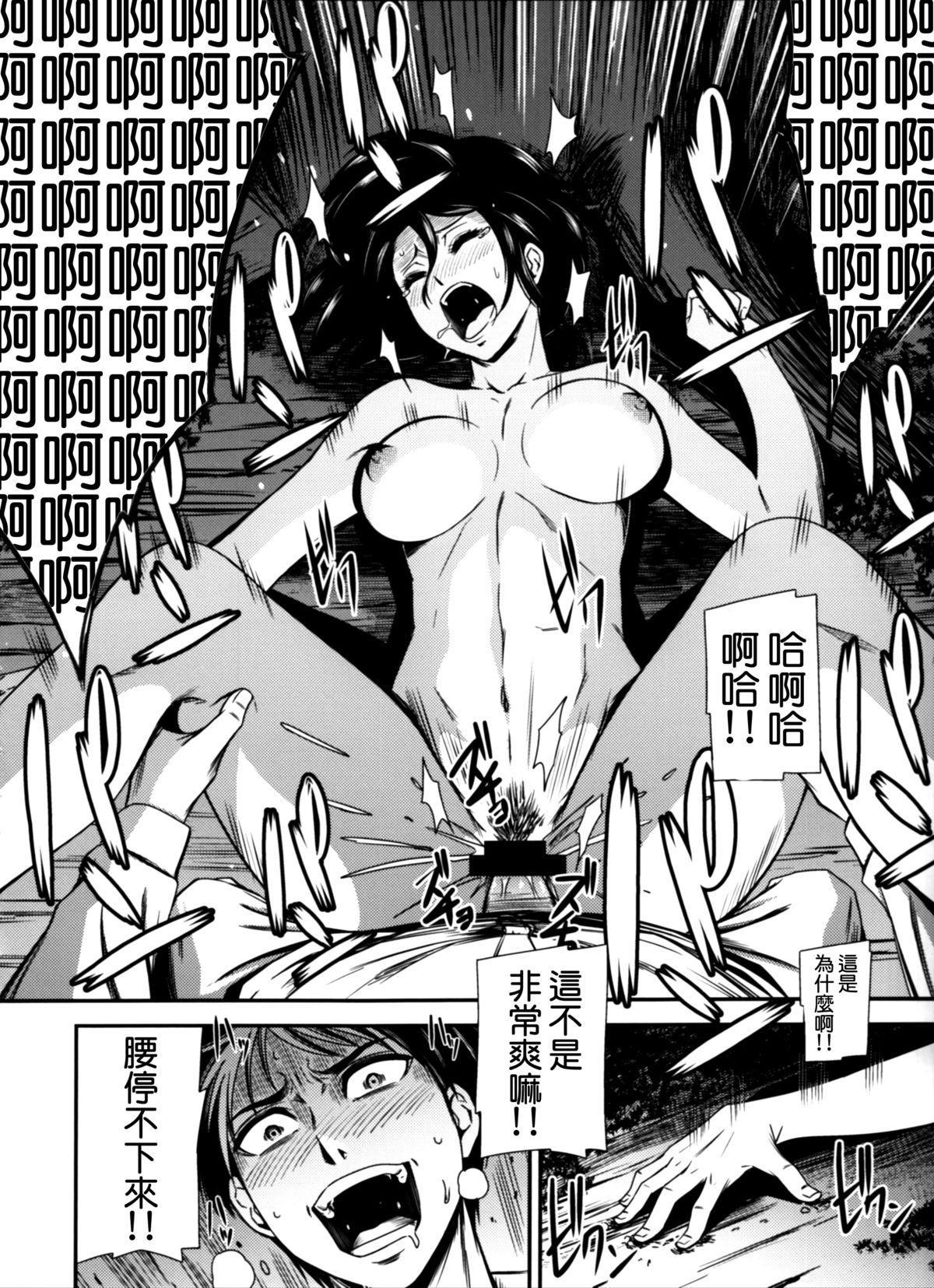 Gekishin Yon 30