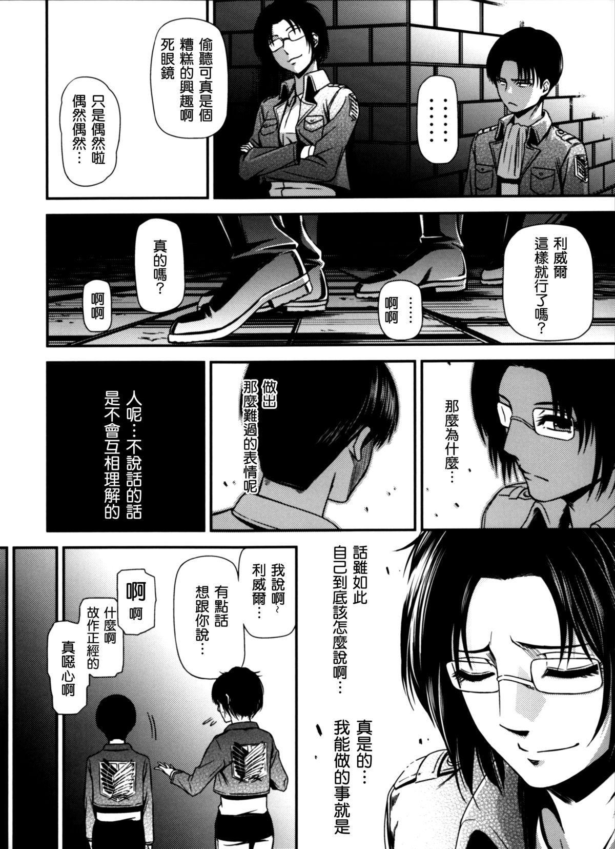 Gekishin Yon 42