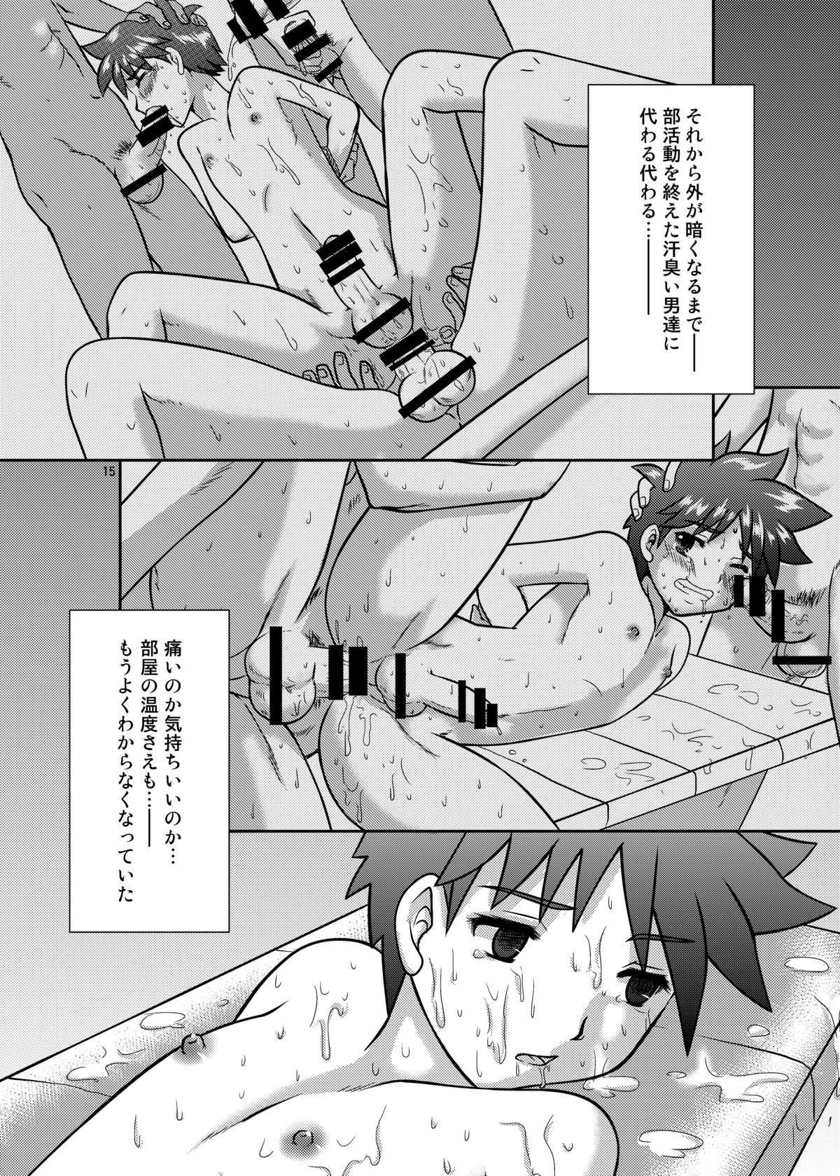 Boku wa Migawari Manager 01 14