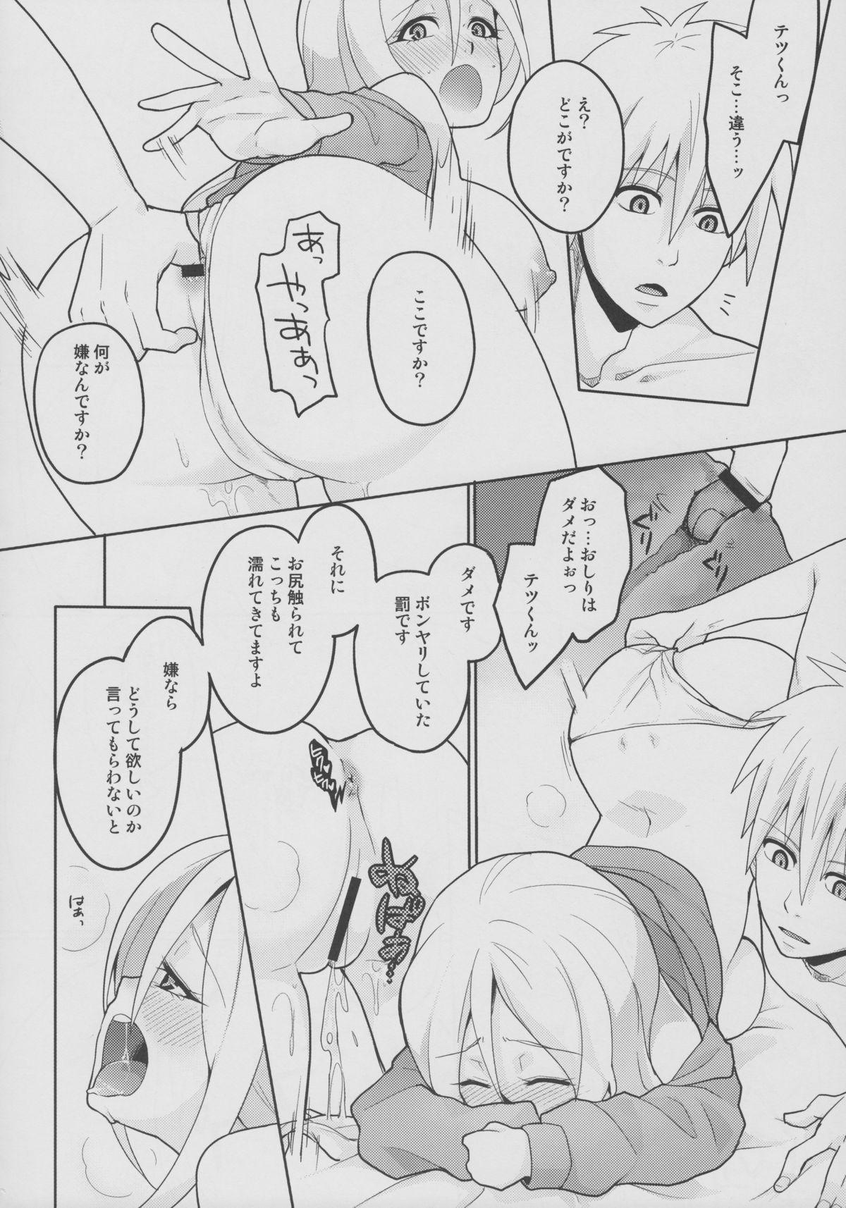 MomoKuro Ecchi 10