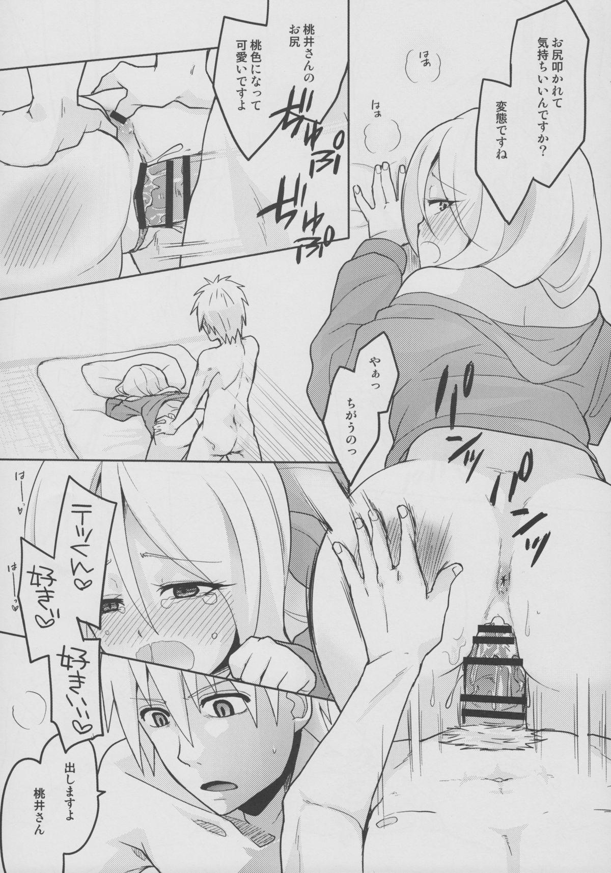 MomoKuro Ecchi 13