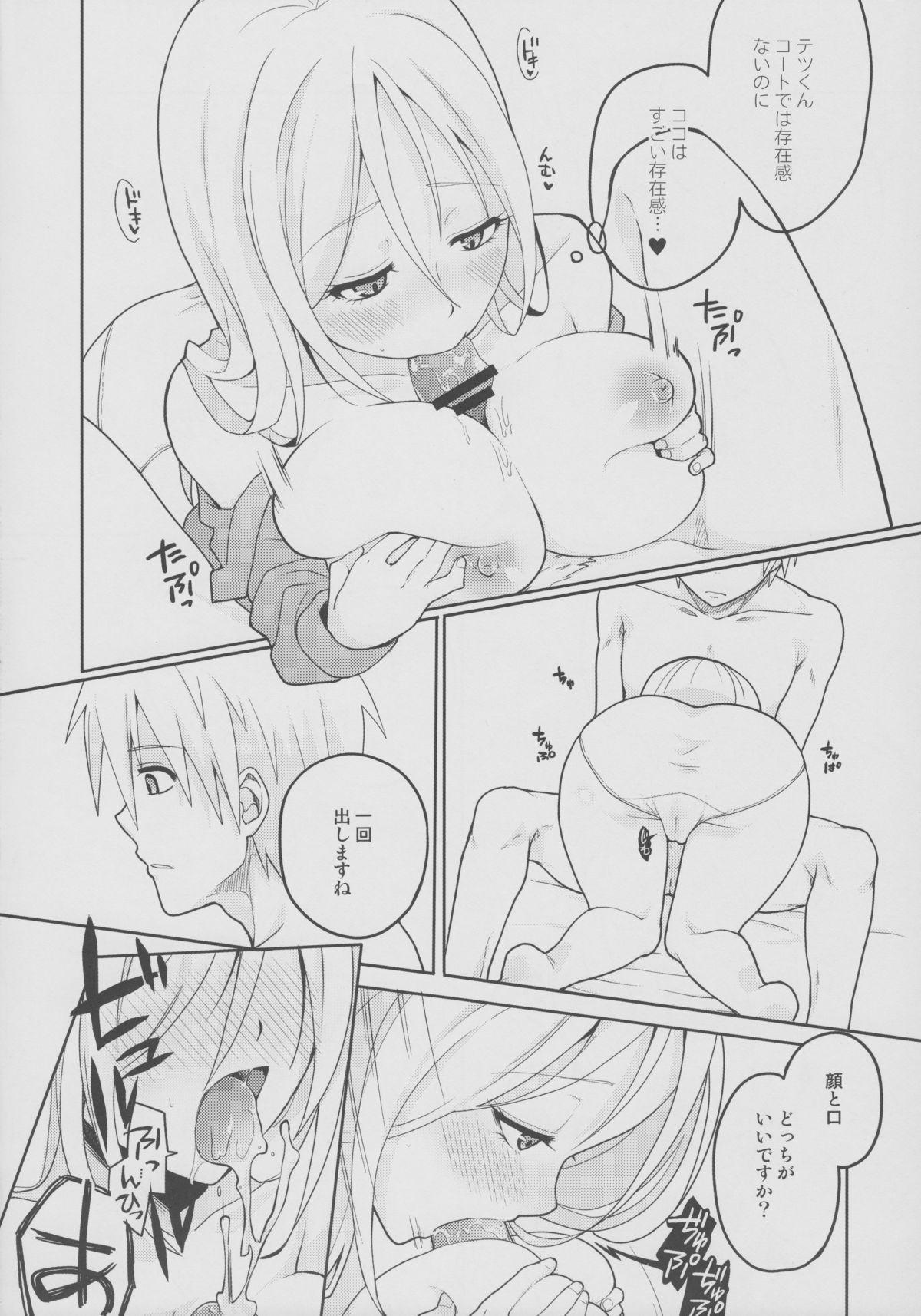 MomoKuro Ecchi 4