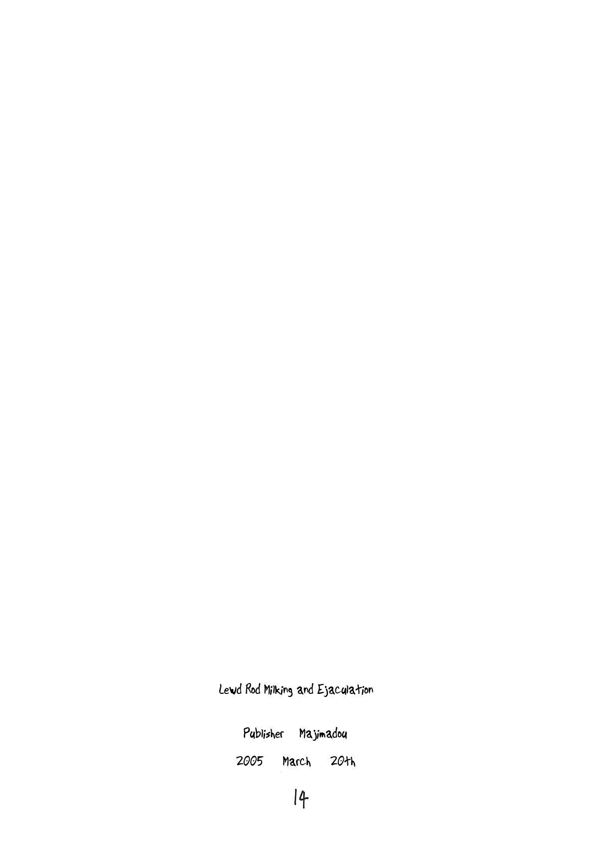 (Futaket 2) [Majimadou (Matou)] Midara-ne-shibori-dashi | Lewd Rod Milking and Ejaculation (Street Fighter) [English] 13