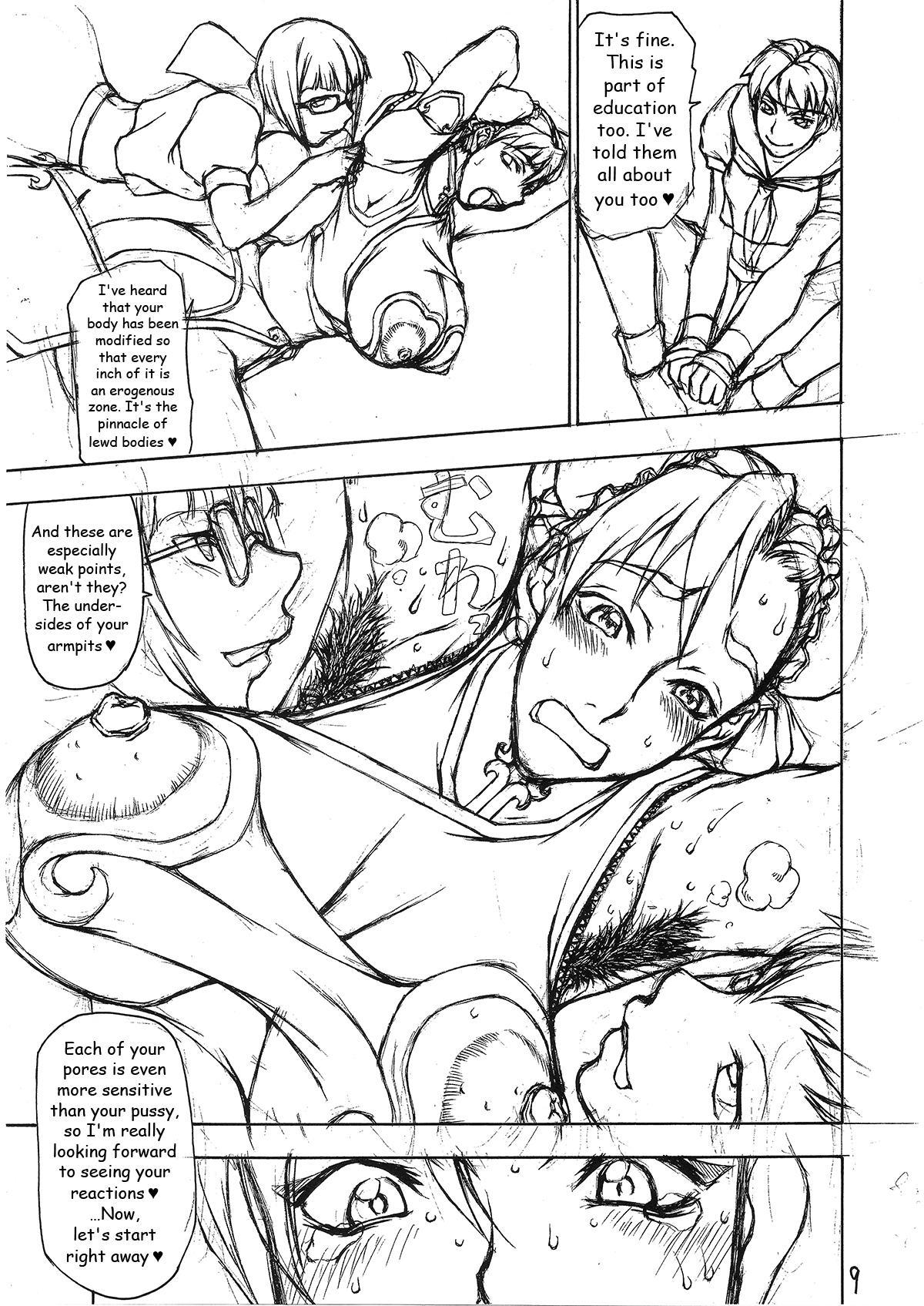 (Futaket 2) [Majimadou (Matou)] Midara-ne-shibori-dashi | Lewd Rod Milking and Ejaculation (Street Fighter) [English] 8