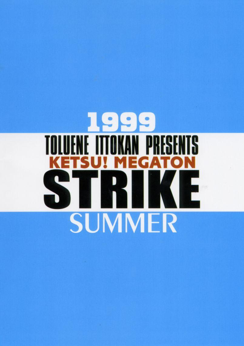 KETSU! MEGATON STRIKE 57