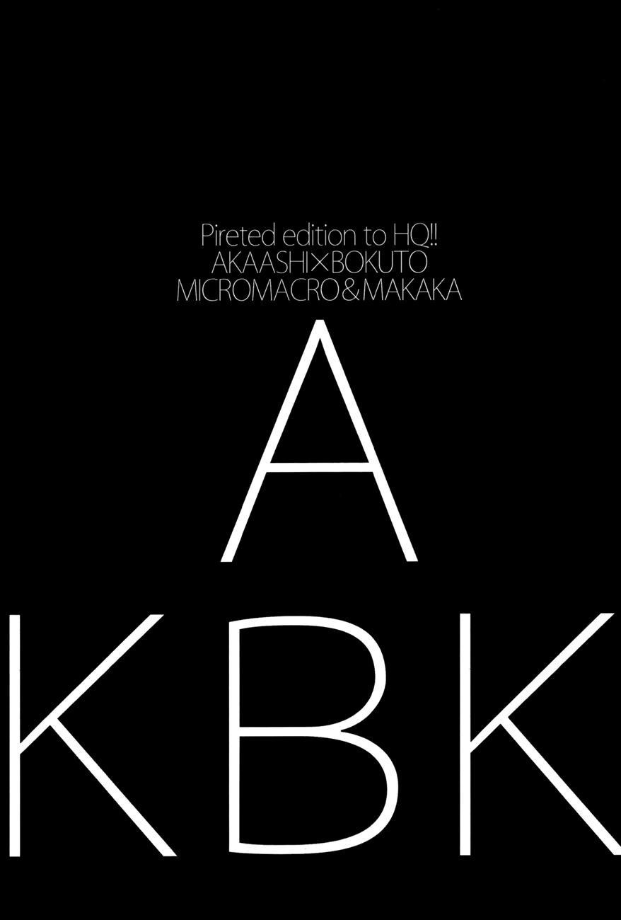 AKBK 22