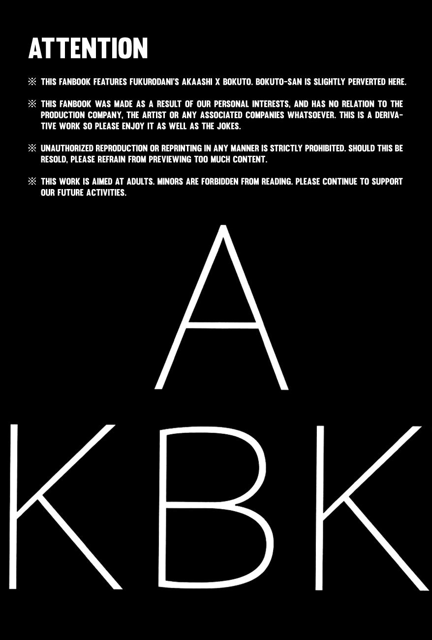 AKBK 3