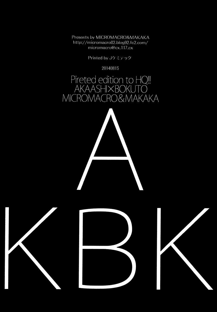 AKBK 44