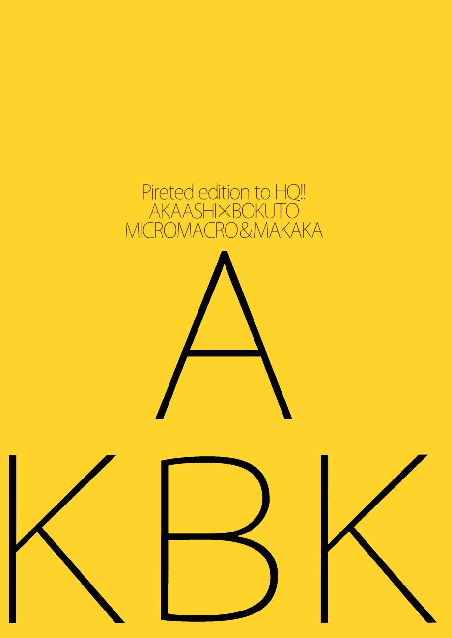 AKBK 46