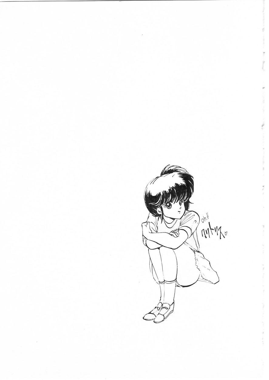 Himitsu no First Date - Secret First Date 34