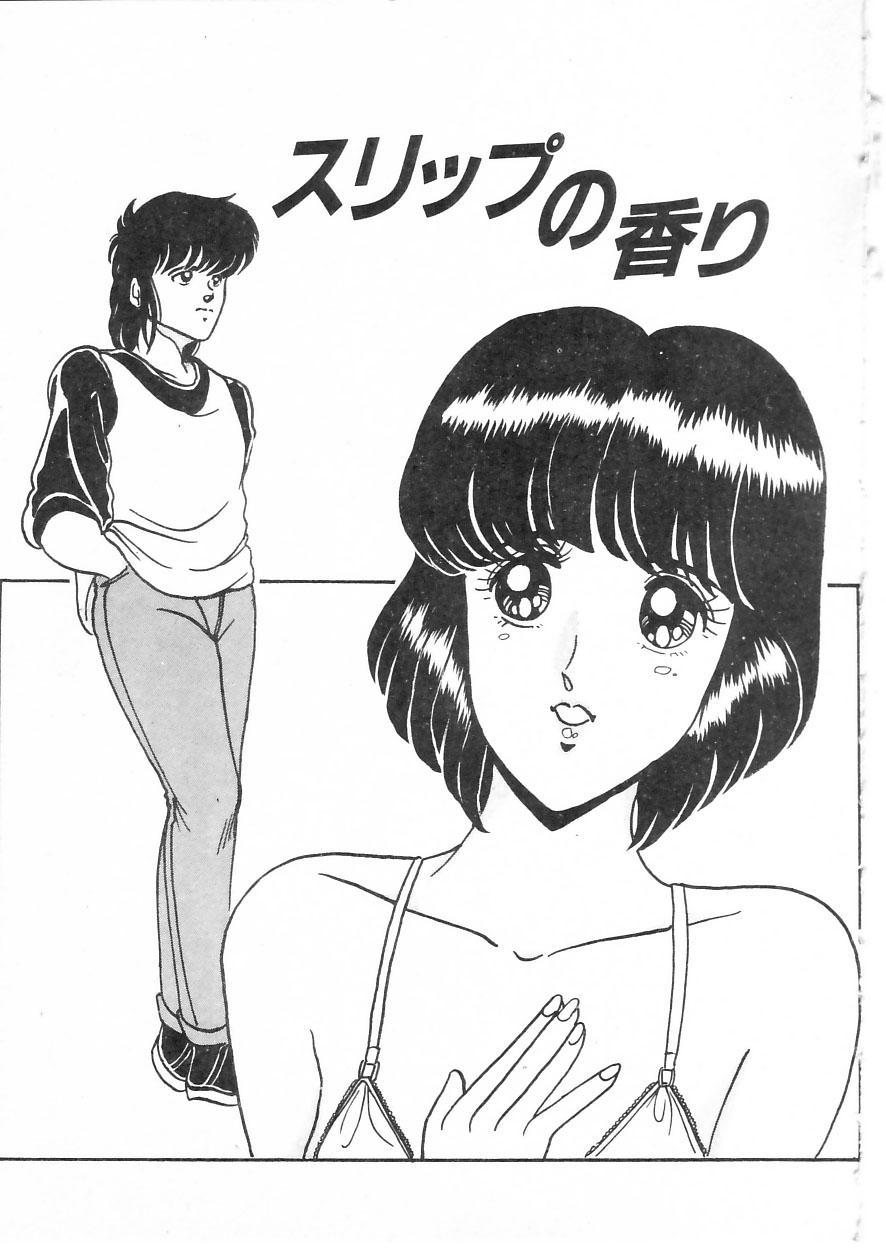 Himitsu no First Date - Secret First Date 36